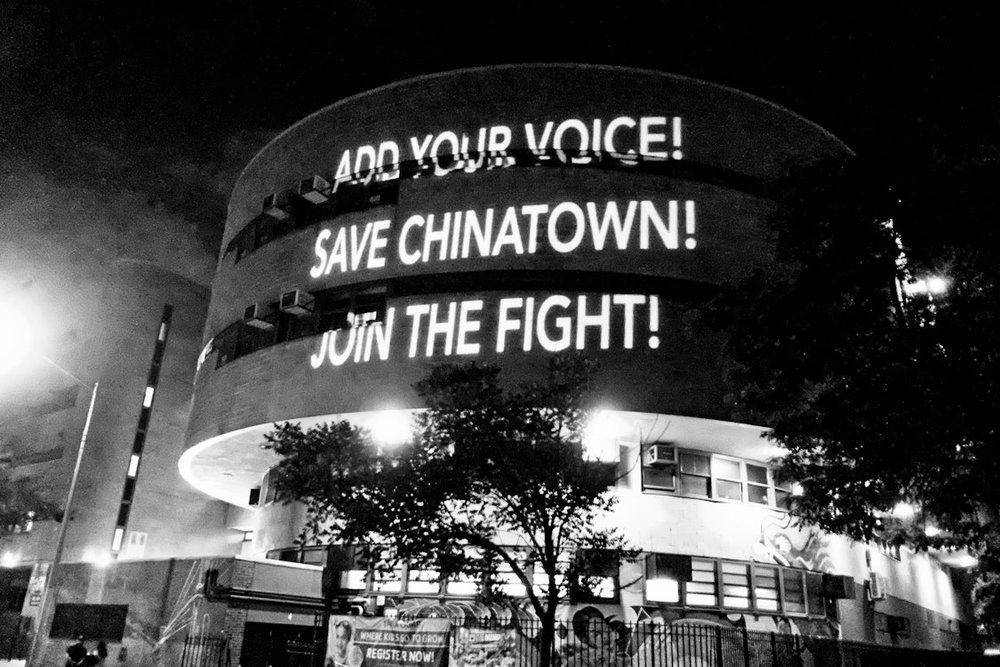 Photo by: Chinatown Art Brigade