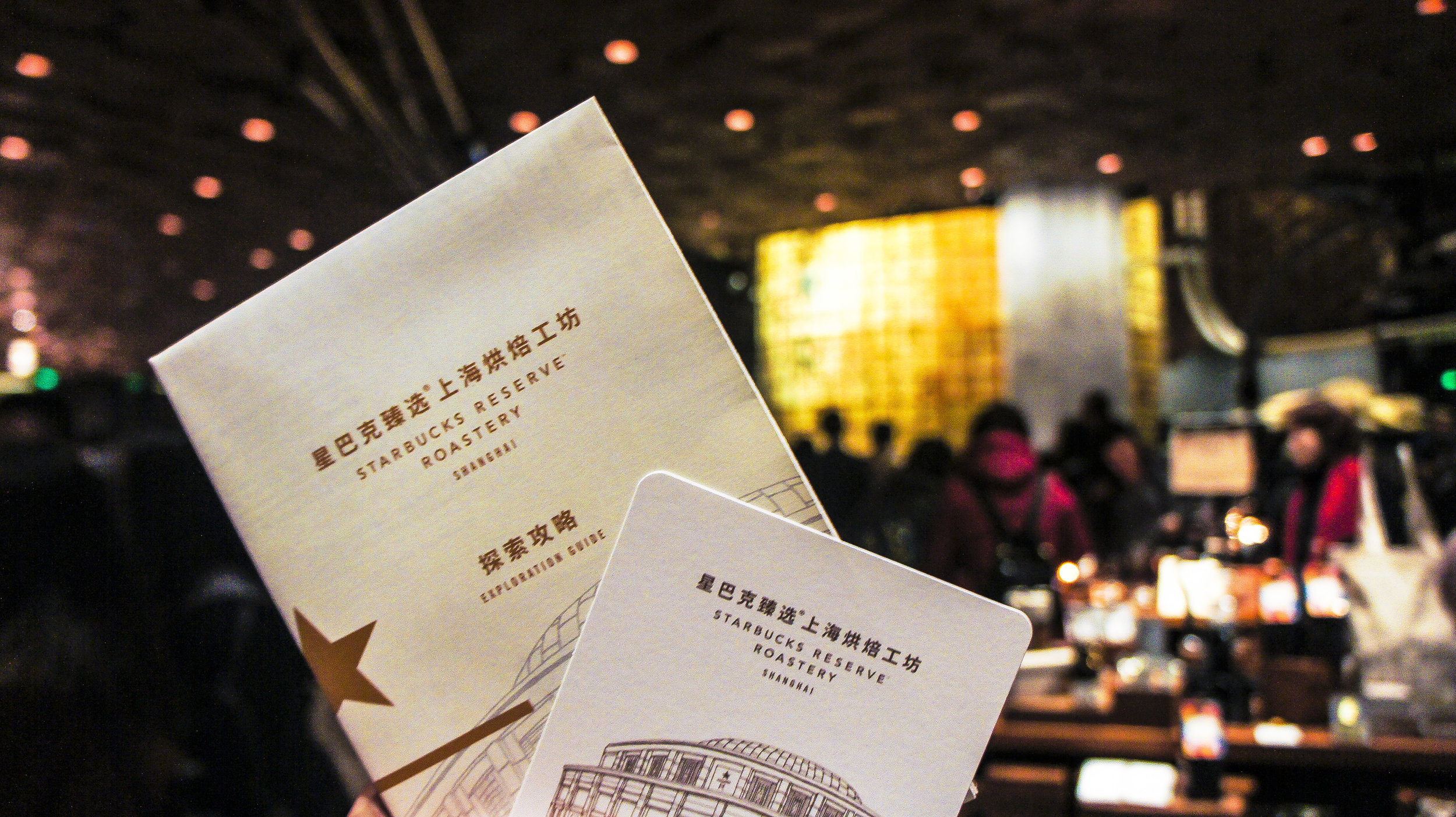 Shanghai Starbucks Reserve Roastery Exploration Guides.  Photo credit: Zoe Yeh.