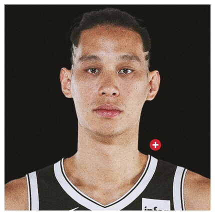 Jeremy Lin - out for season (ruptured patellar tendon)