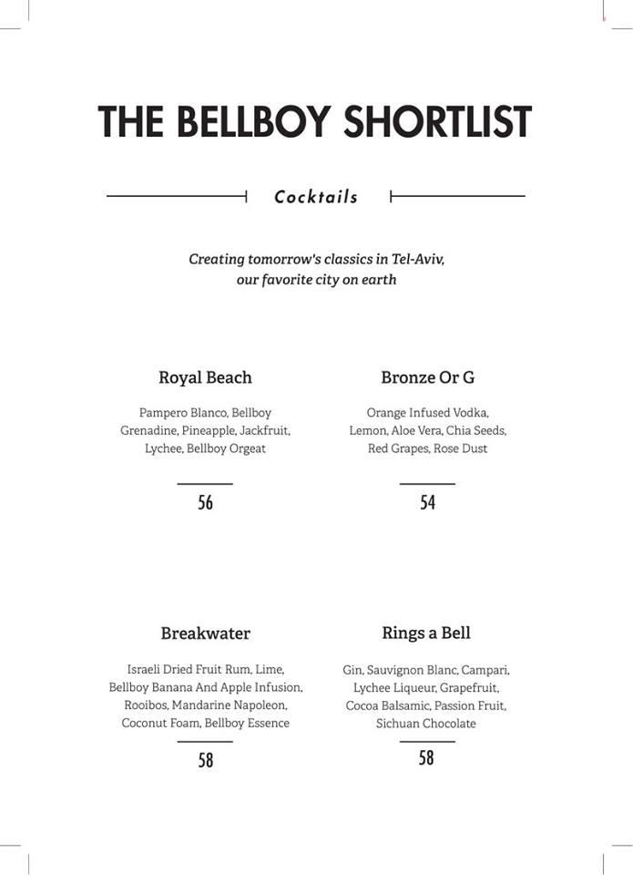 bb D menu 1.jpg