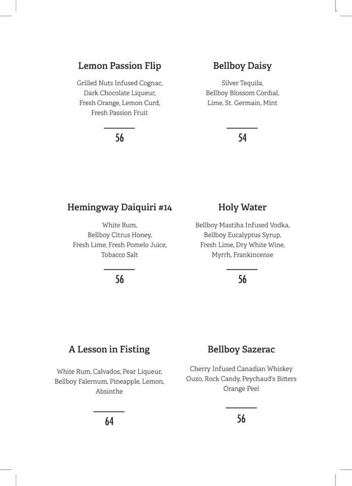 bb D menu 3.jpg