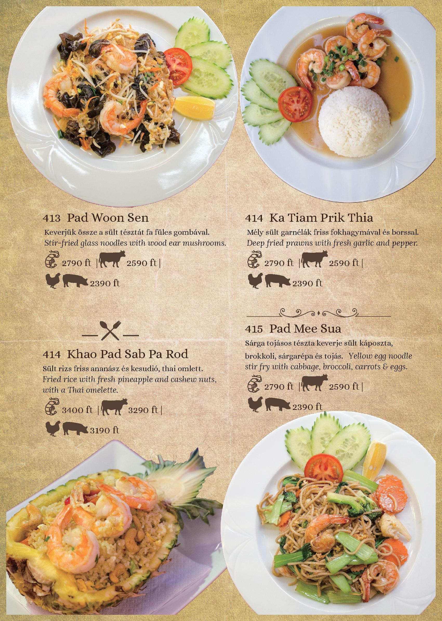 4.Sawasdee_menu_book-main_dish.2018.4.jpg