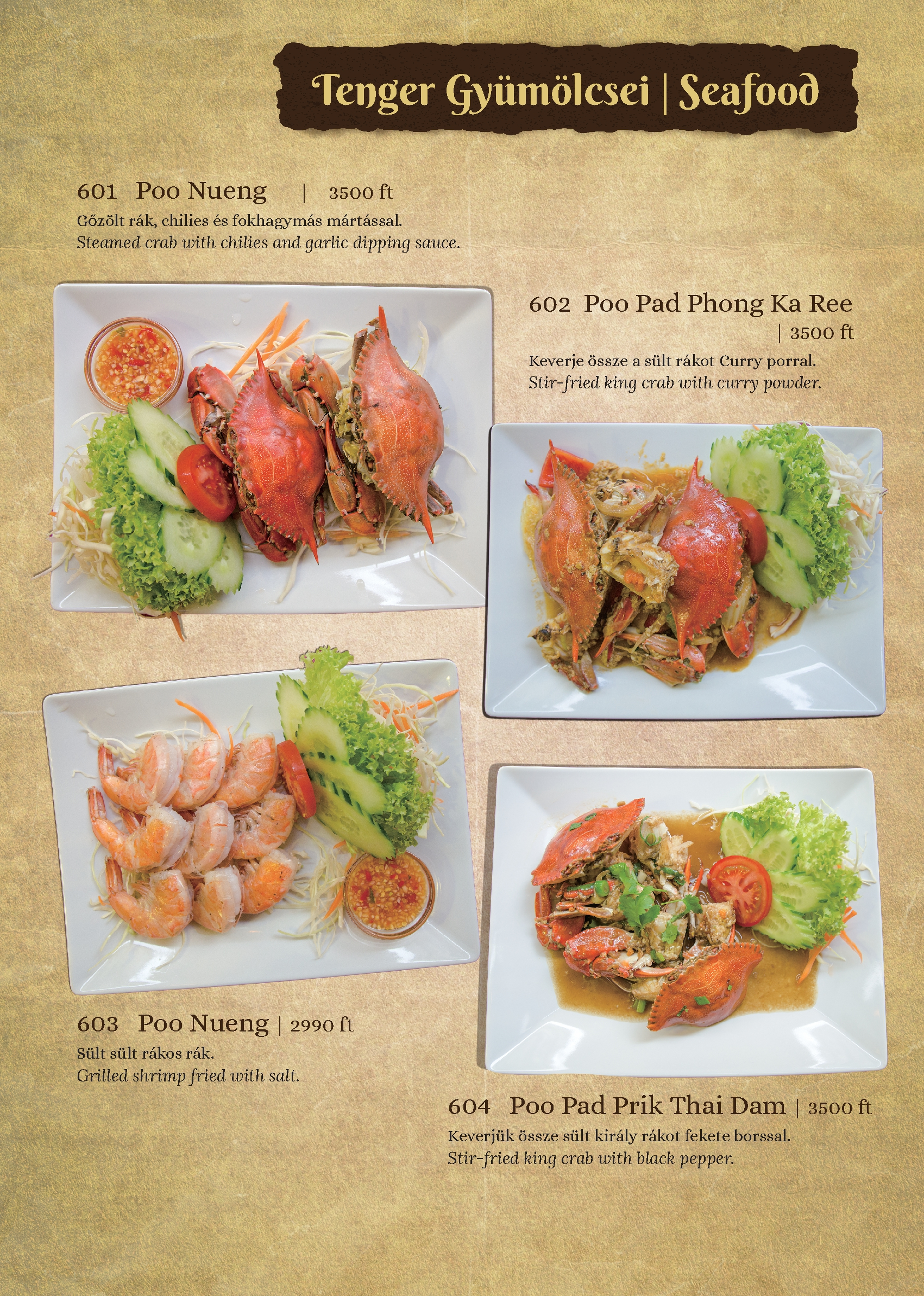 6.Sawasdee_menu_book-Seafood.2018.1.jpg