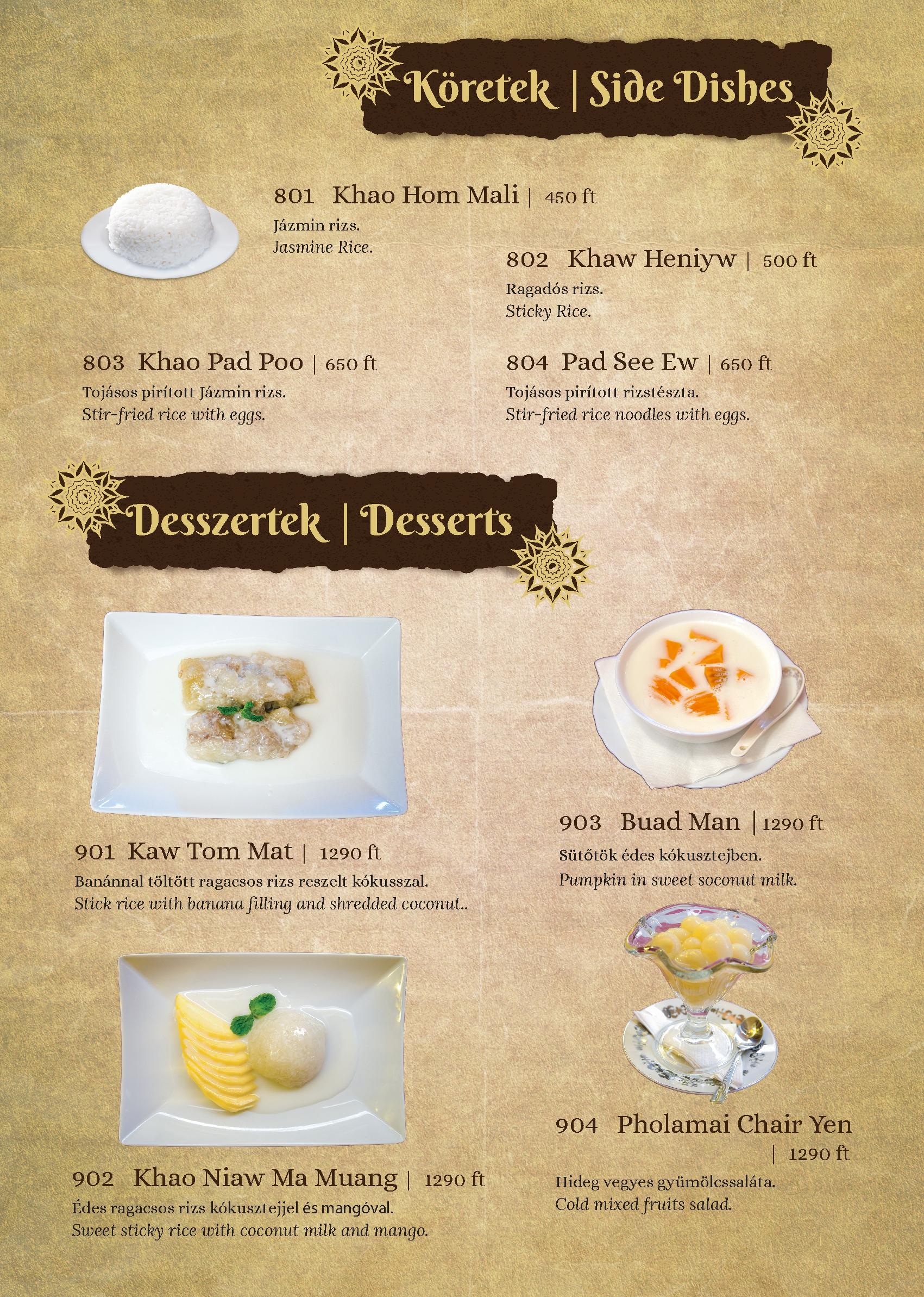 8.Sawasdee_menu_book-Side_dish_&_Dessert.0915.1.jpg