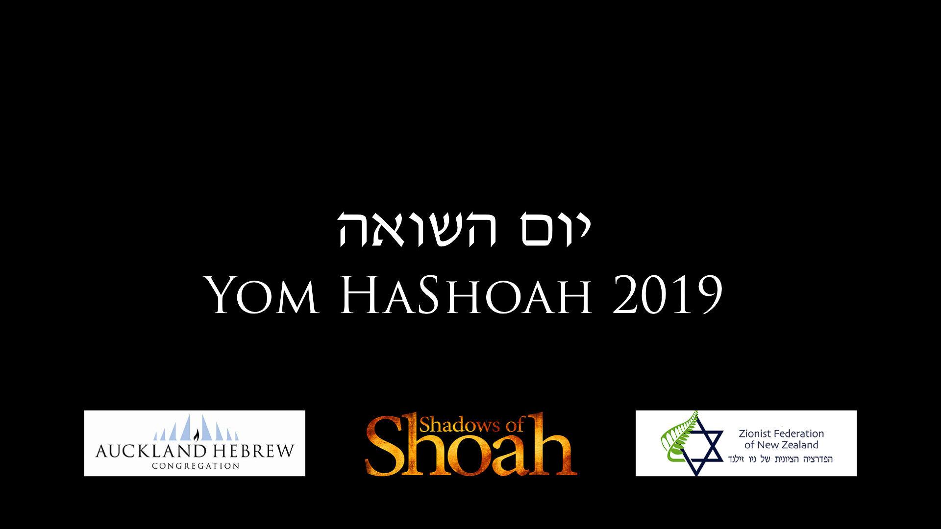 1Yom HaShoah Names 2019.jpg