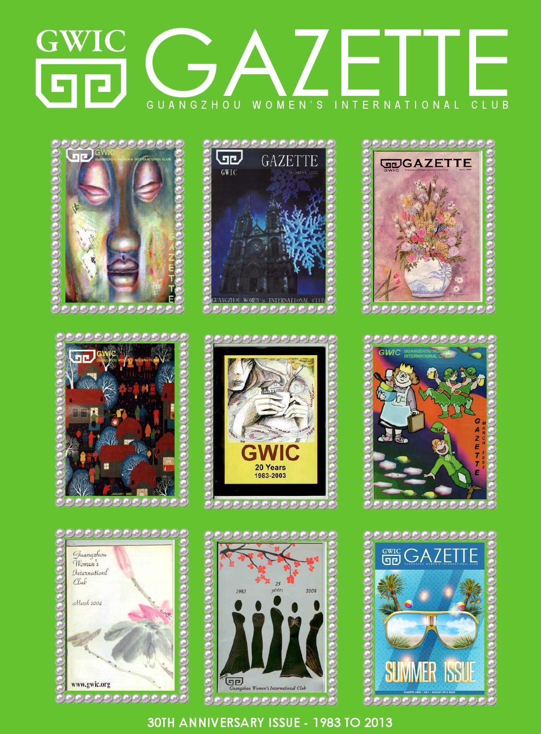 GWIC cover.jpg