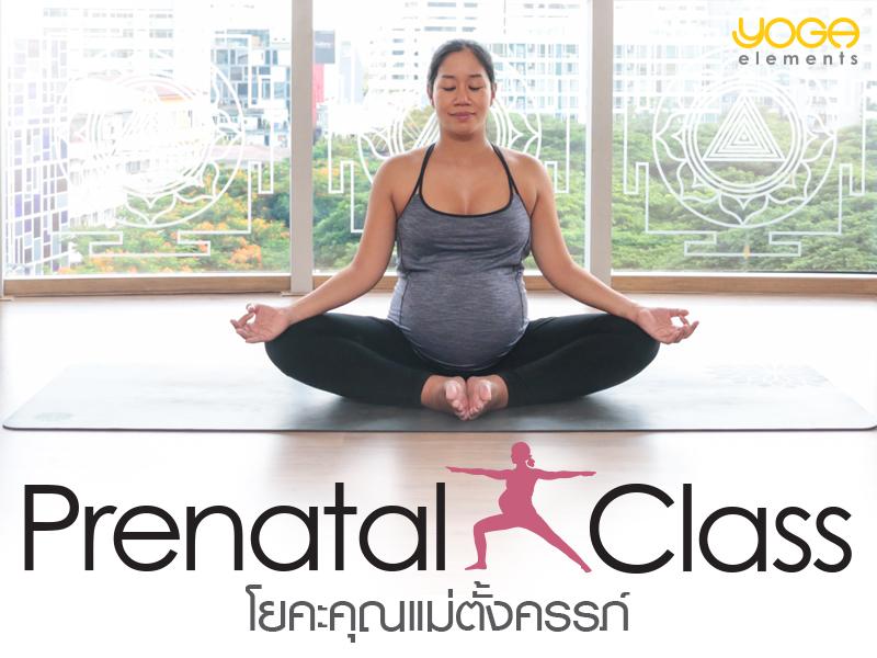 prenatal-web.jpg