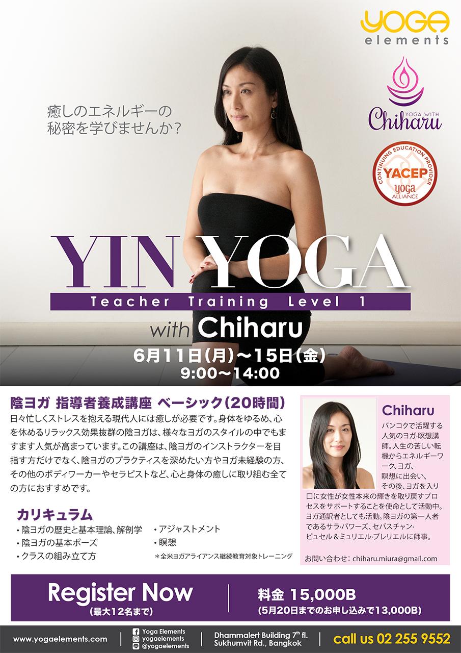 YIN YOGA Teacher Training Level 1 with CHIHARU