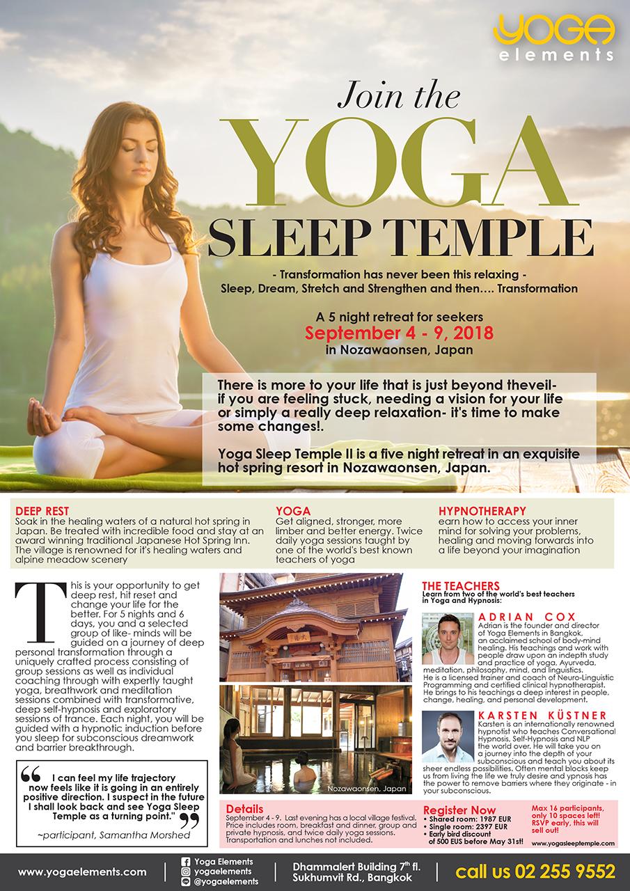 180410 Yoga Sleep Temple S.jpg