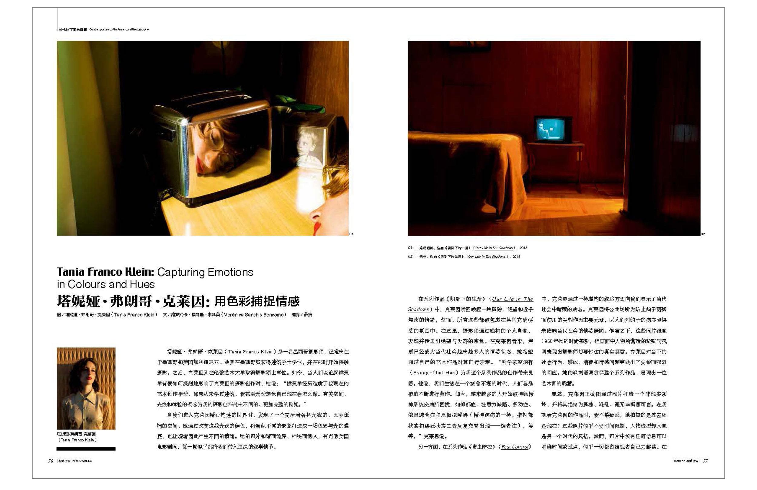 website16.jpg