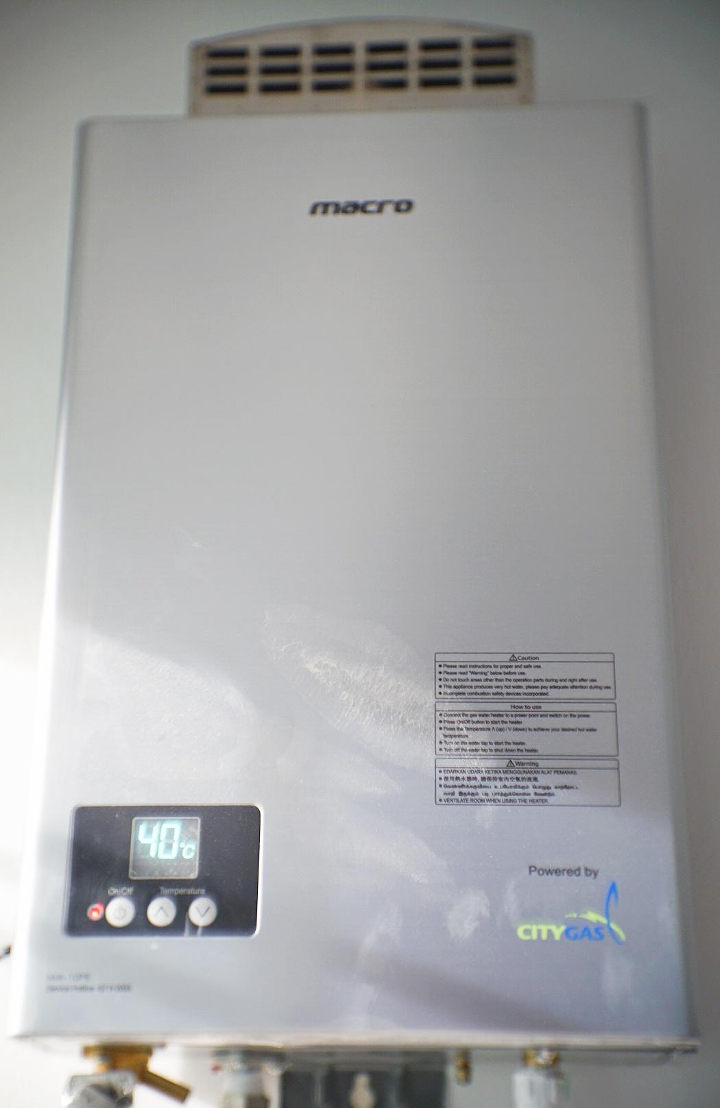 The Macro MA-10FE instantaneous gas heater