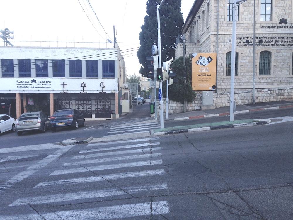 The road in front Beit Hagefen Gallery