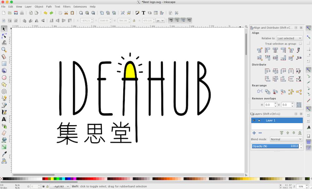 katie levine logo design