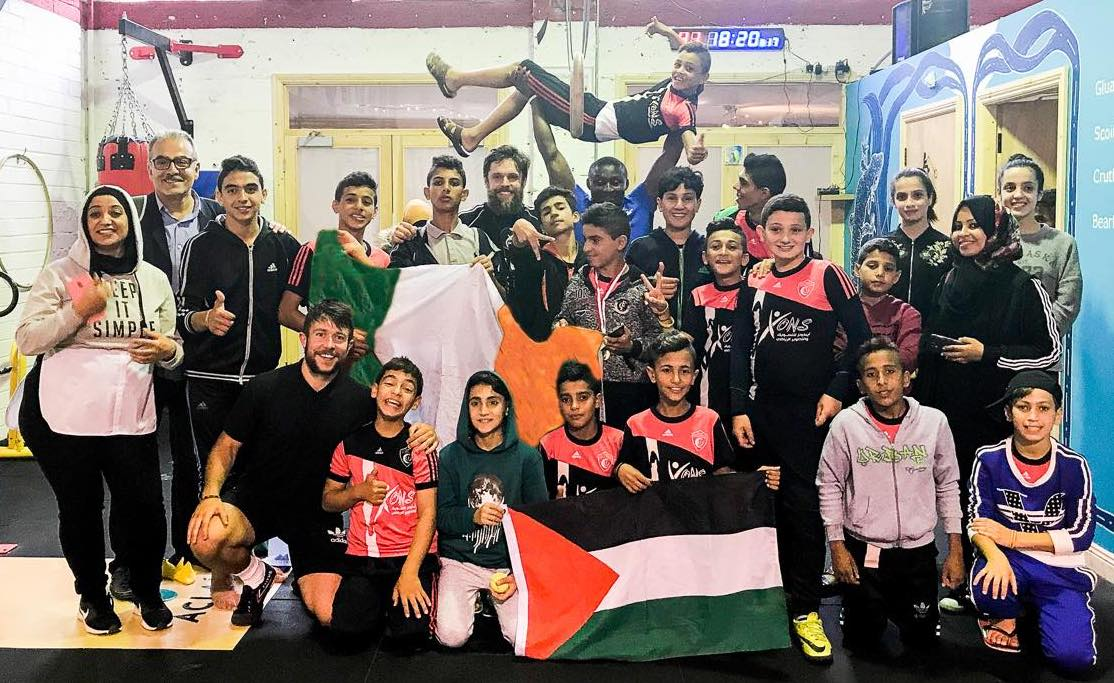 Gaza Kids.jpg