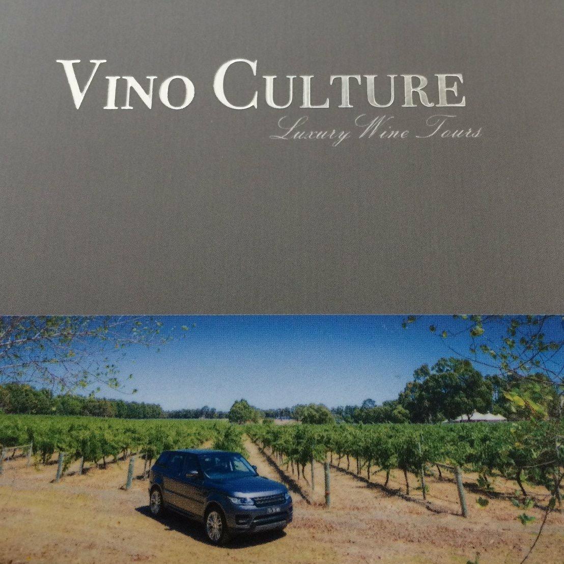 vinoculture 1.JPG