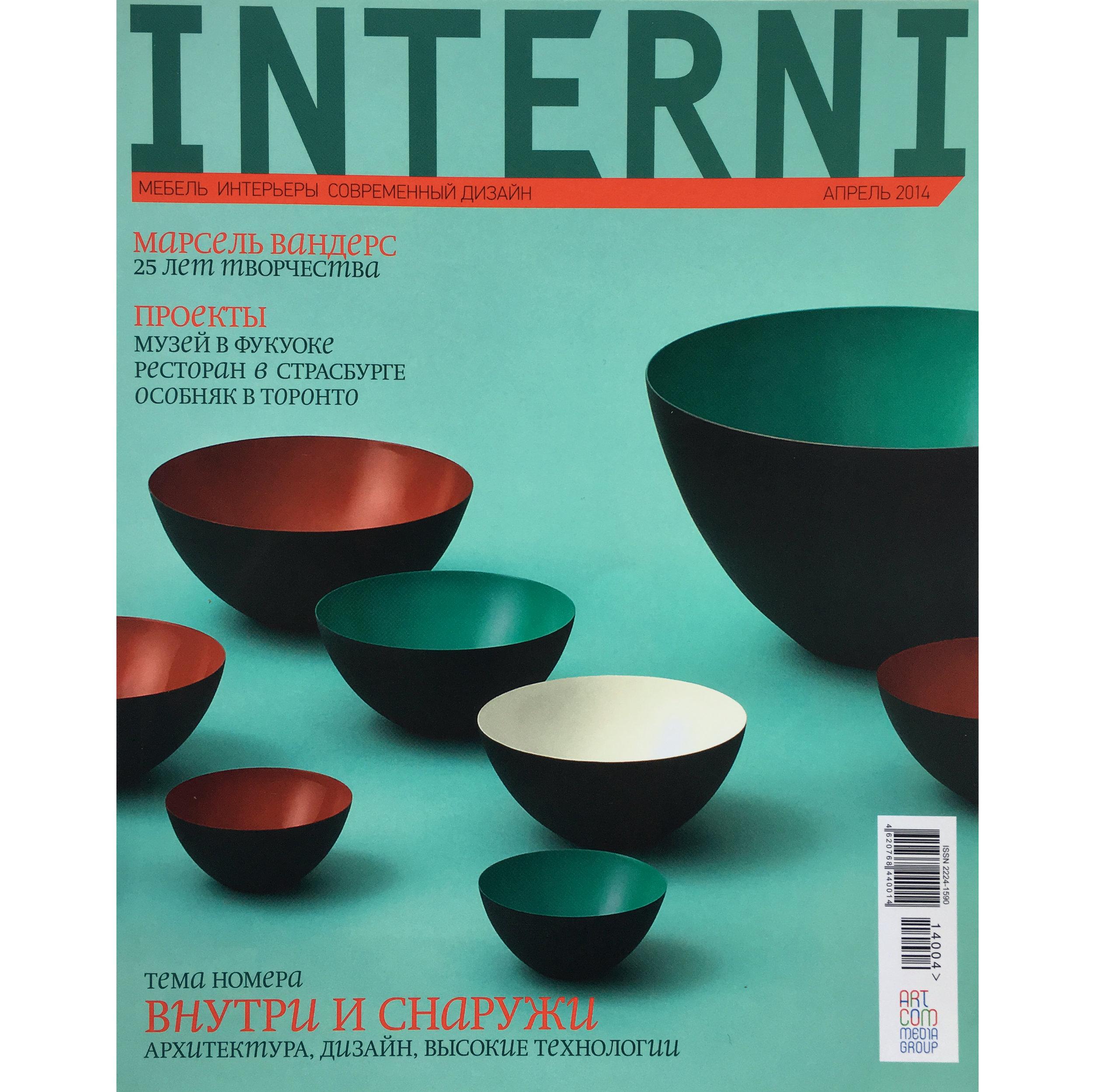 Interni. 2014 (Printed Publication)