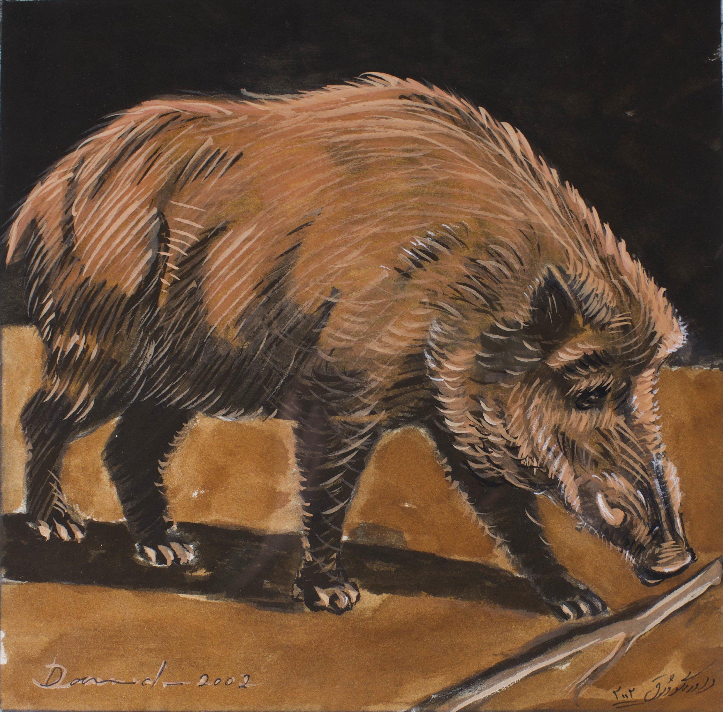 """""""Brown Boar""""    11"""" x 10""""    Gouache on Paper"""