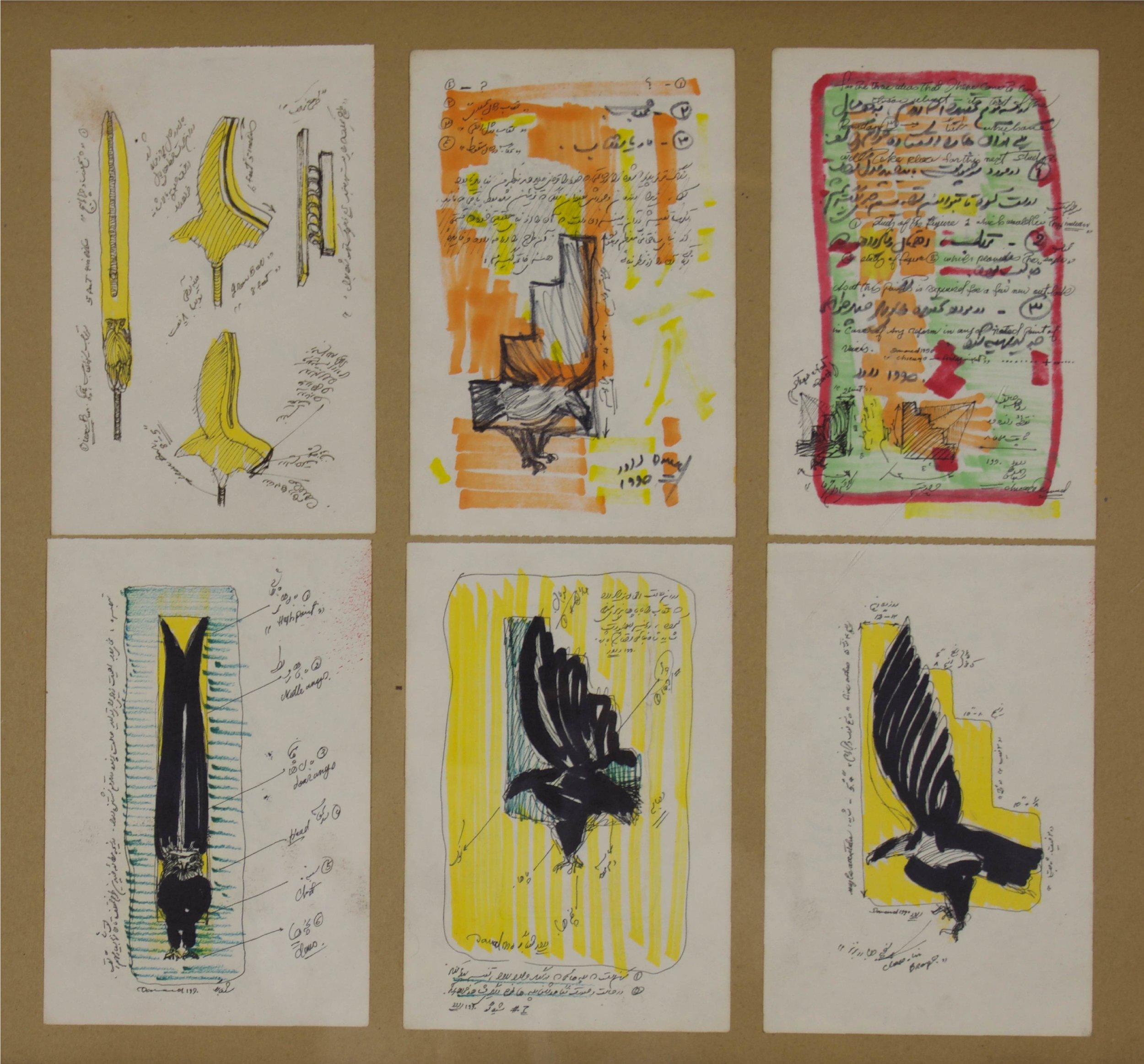 """Eagle Study""    22"" x 19""    Gouache on Paper"