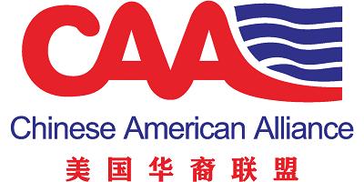 CAA_small_logo.png