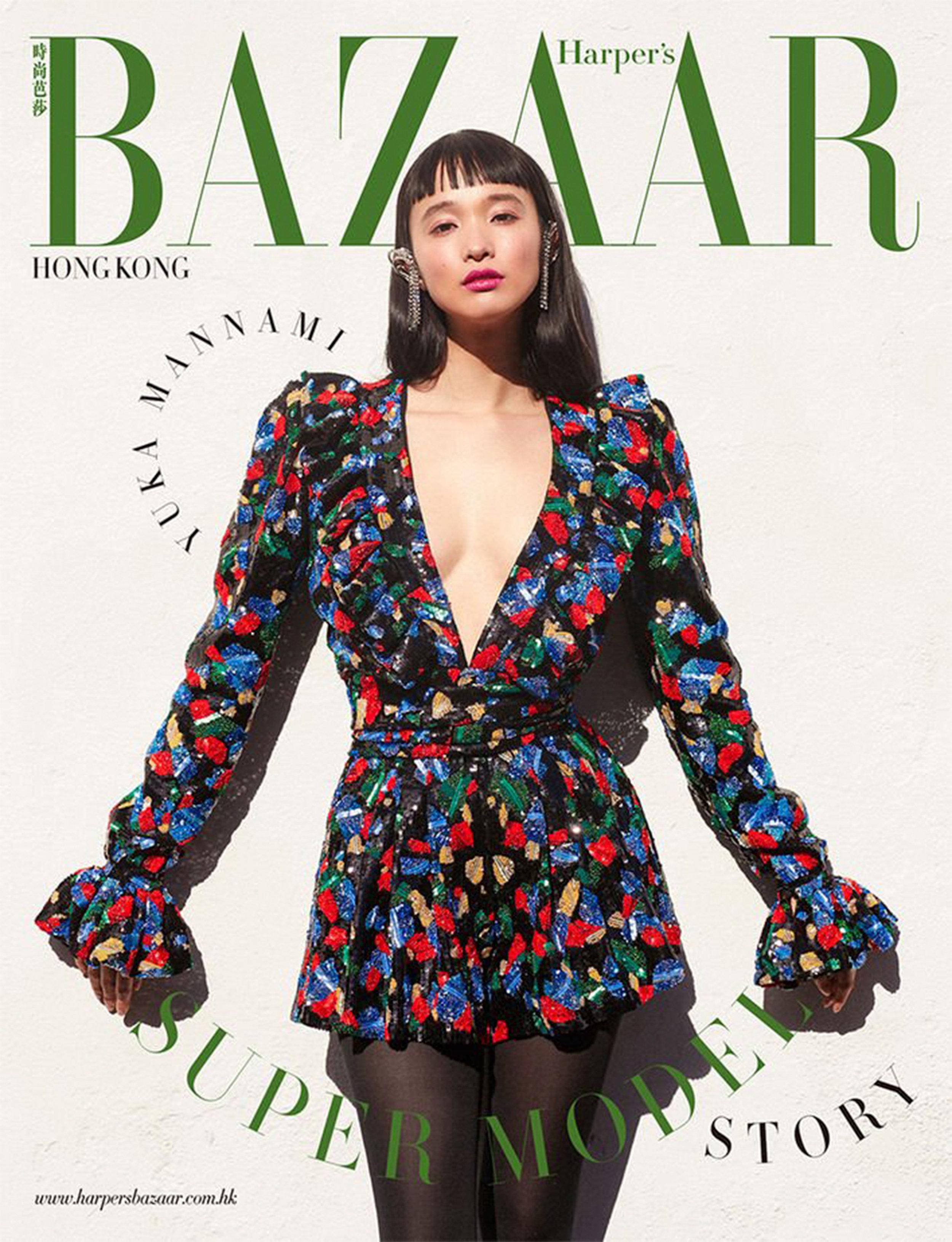 Harper's Bazaar HK - Yuka Mannami