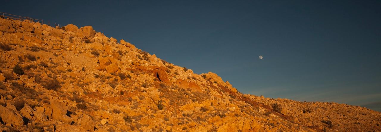 barringer-crater-company-crater-rim.jpeg