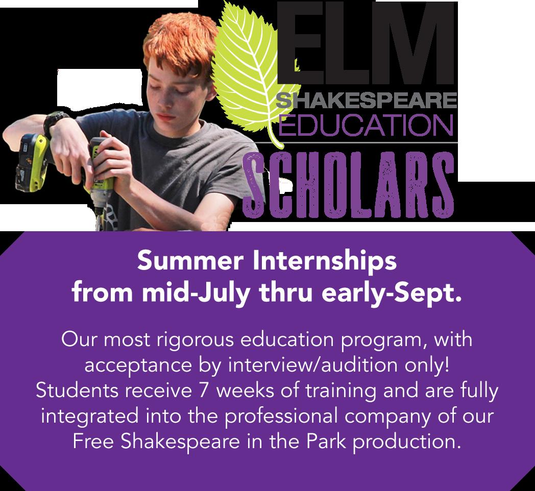 Elm Shakespeare Scholars Education Program