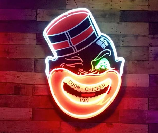 Coon Chicken Inn Neon Sign at Cook's Garage Restaurant in Lubbock, TX