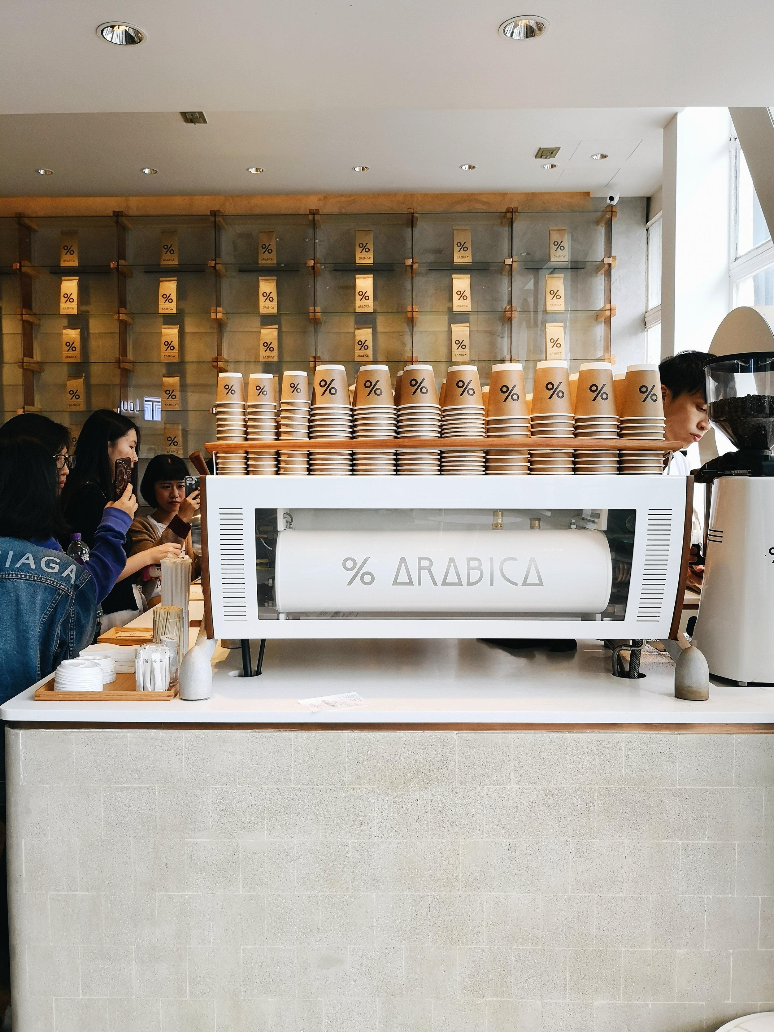 arabica-coffee-hong-kong-02.jpg