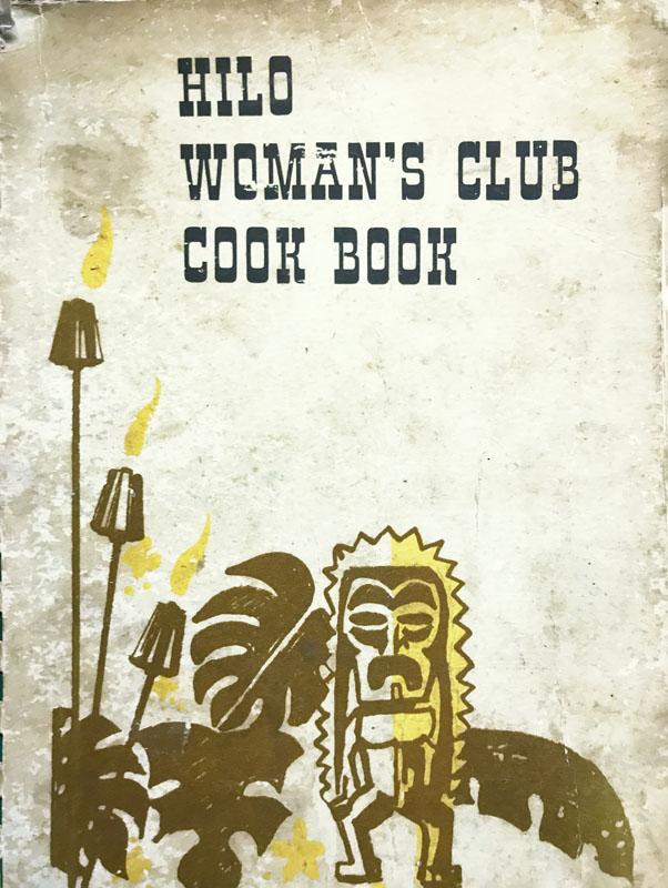 hilo womans club book book.jpg