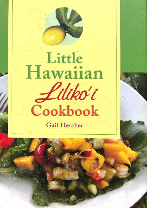 Little Hawaiian Lilikoi Cookbook.jpg