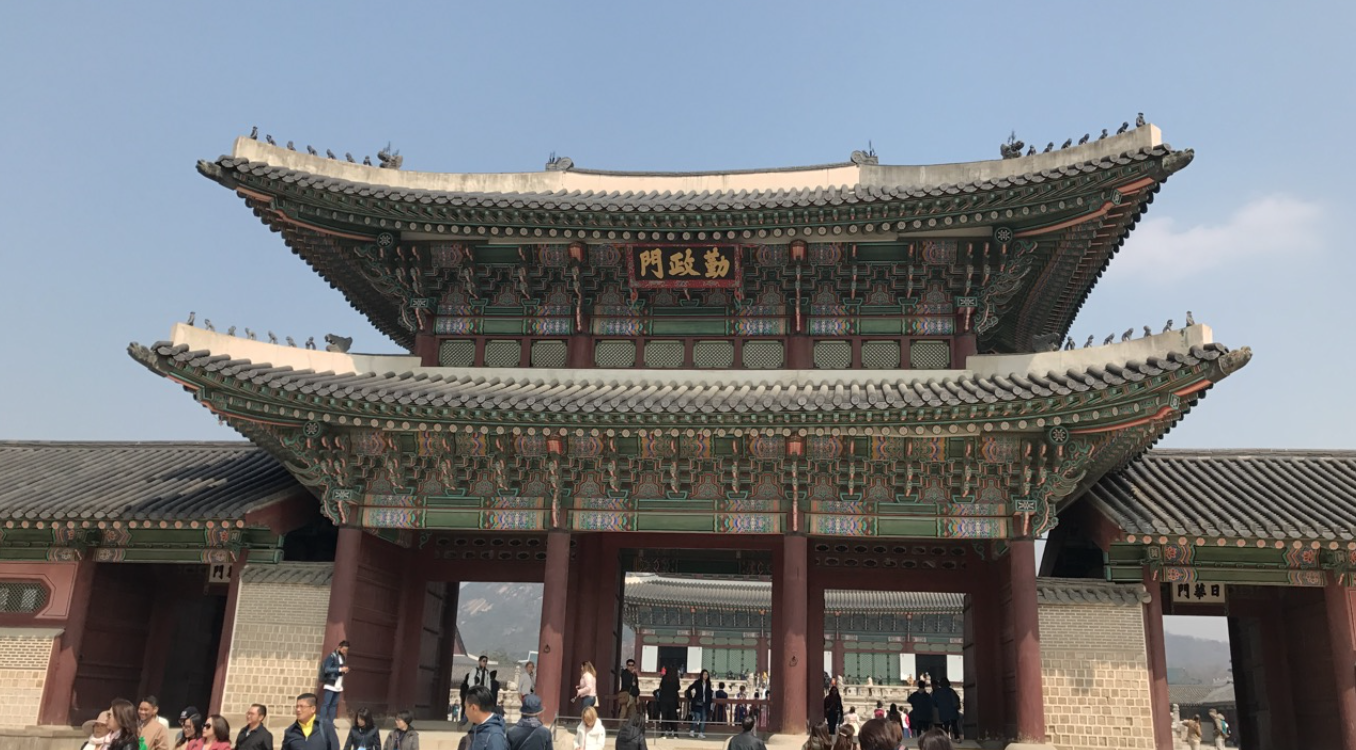 We visited this historical palace to learn about the Joseon Dynasty.