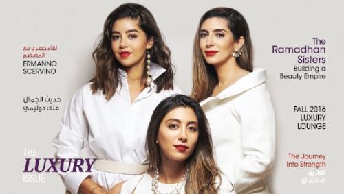 Women in Beauty - The Middle East & Africa - OPENLETR 4.jpg