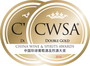 CWSA-2016-Double-Gold-Sticker-Shop-300x221.png