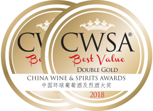 CWSA-BV-2018-Double Gold.png