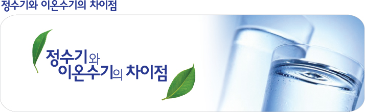 smart_jungsoo_main.jpg
