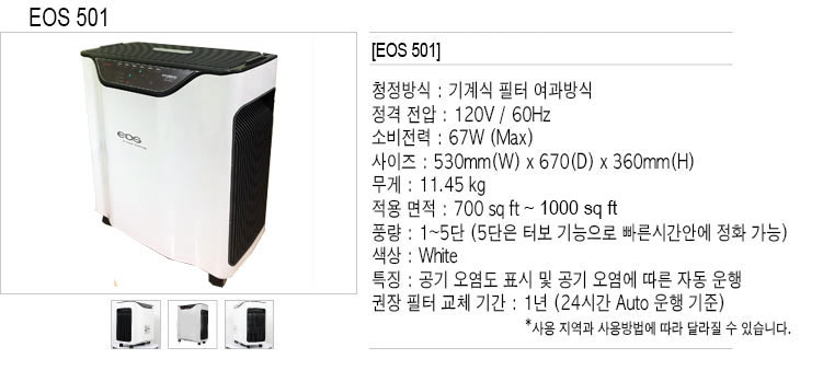 eos5011.jpg