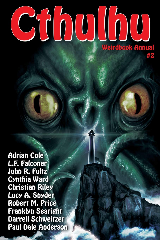Weirdbook-Annual-2-Cthulhu.jpg