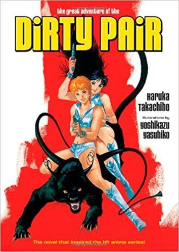 dirty-pair.jpg