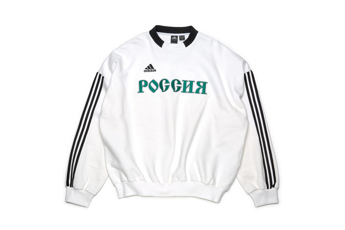 gosha_aw18_drop2_11.jpg