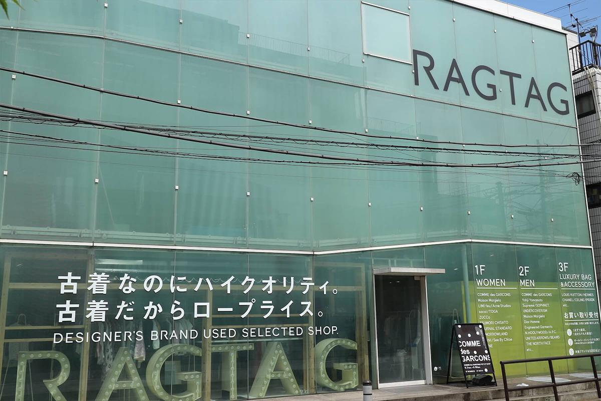 Newspread_JapanRetail_50.jpg