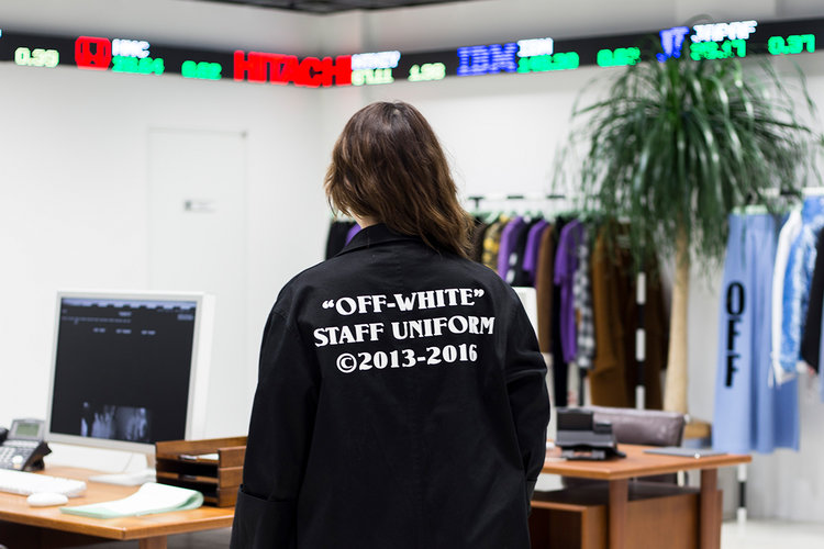 0a737014 Experiences: The Guide To Streetwear & Designer Shopping In Tokyo ...