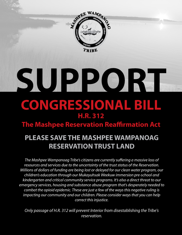 bill-support-flyer-8.5x11-v2.jpg