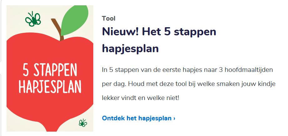 banner_hapjesplan_mobile.png