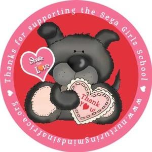 Valentine's Day 2014 #2.jpg