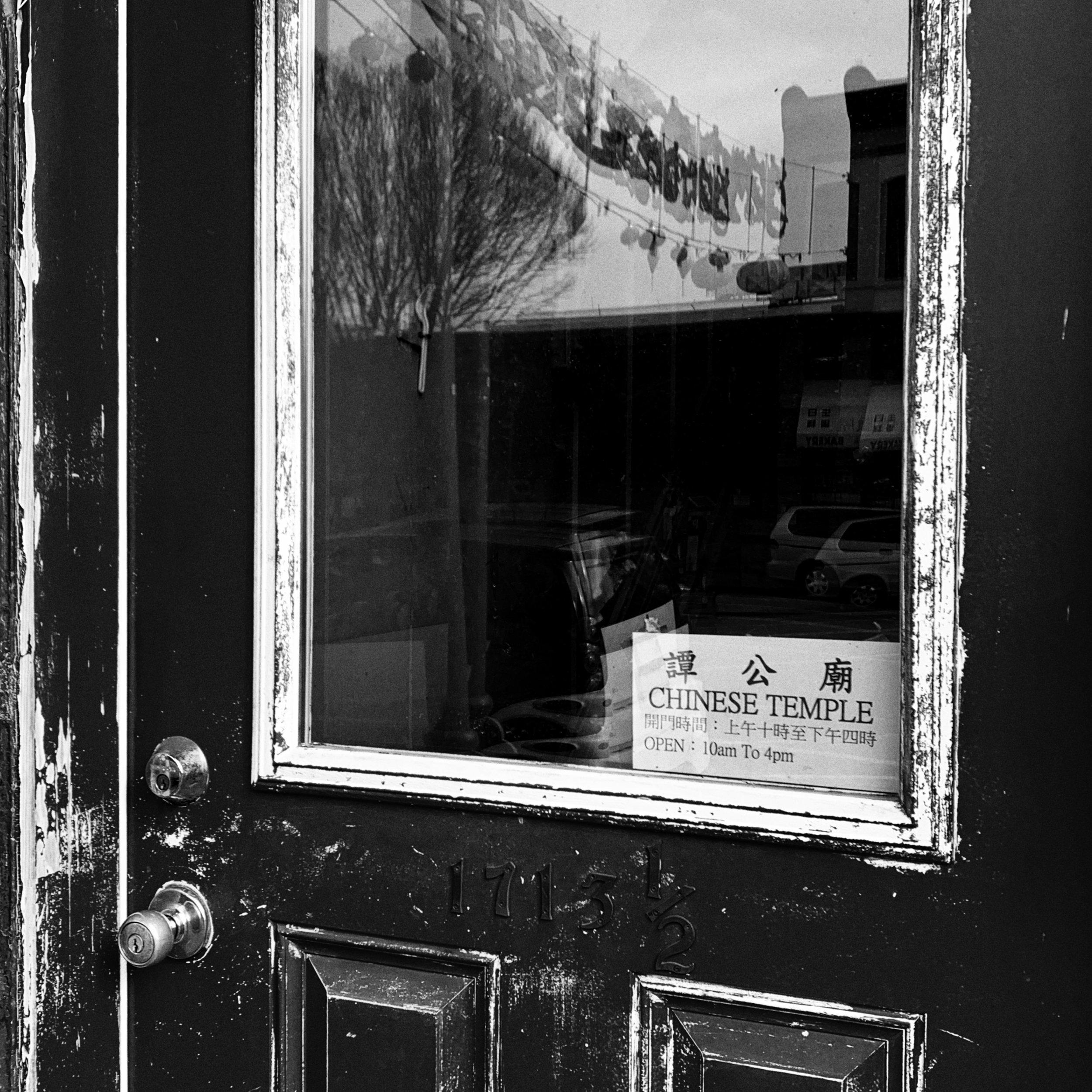 Chinese Temple Door, Chinatown, Victoria, BC