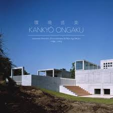V/A - Kankyō Ongaku