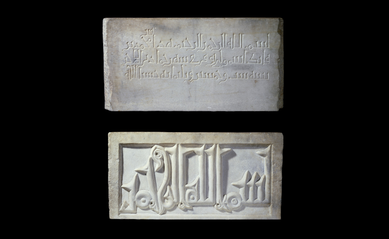 Early kufic script inscribed on marble. Egypt, AD 967