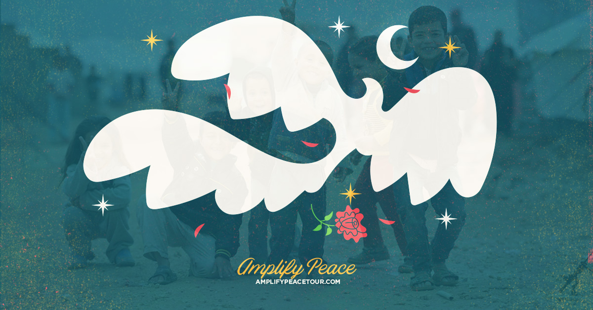 Amplify Peace - a Bassel & the Supernaturals program