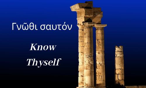 My approach Know Thyself w-Greek WQ 500 x 300 px-min.png