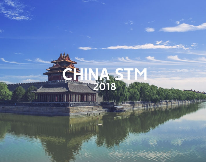 chinastm.jpg